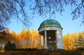 Pavilion In A Park With Yellow Birch Trees And Blue Sky On Background, Ukraine