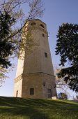 Wigington Water Tower
