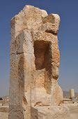 image of xerxes  - Ruins of ancient city of Pasargad - JPG