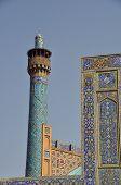 Imam Mosque