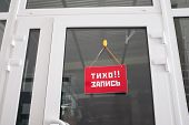 A Sign Asks For Quiet Please Outside Of A Radio Station Master Control Room. The Sign On The Door Qu poster