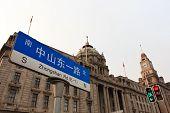 Zhongshan Road, Bund Shanghai