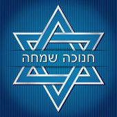 "stock photo of pentagram  - ""Happy Hanukkah"" Hebrew blue star of David card in vector format. - JPG"