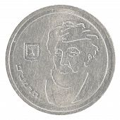 One Israeli New Sheqel Coin - Rambam Edition