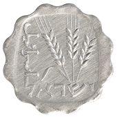 One Israeli Old Agora Coin