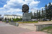 Unusual Statue Of Lenin - A Giant Head On A Pedestal.