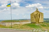 Постер, плакат: Khotyn Fortress Ukraine a monument made in honor of Ukrainian Hetman Petro Sahaidachnyi