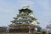 Japanese Osaka castle