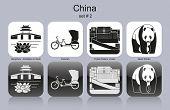 Landmarks of China. Set of monochrome icons. Raster image (check my portfolio for options.)