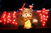 Colorful Lanterns At The 2014 Lantern Festival In Taiwan