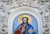 Fresco of Jesus.