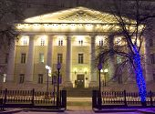 House In Christmas, Moscow
