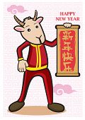 Goat In Traditional Chinese Costume For Chinese New Year