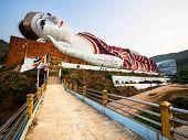 Win Sein Taw Ya Reclining Buddha Statue, Mawlamyine, Myanmar