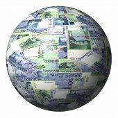 Indonesian Rupiah Sphere
