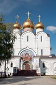 The Uspensky Cathedral In The City Of Yaroslavl, Russia.