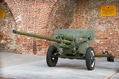 Russia, Nizhny Novgorod - Aug 06, 2014: Anti-57-mm Gun Zis-2 During The Second World War