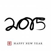 2015 year of goat with chinese calligraphy