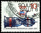 Vintage  Postage Stamp. Soyuz And Albert Einstein.