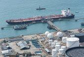 Oil Storage Tank And Oil Tanker In Port poster