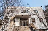 Gonjiam Psychiatric Hospital