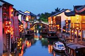 Oil Painting Stylized Photo Of Night View Of  Canal In Old Suzhou, China