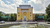 Almaty - National Academy Of Sciences Of The Republic Of Kazakhstan