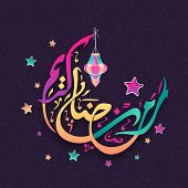 picture of crescent-shaped  - Arabic Islamic calligraphy of colorful text in moon shape with hanging lantern - JPG