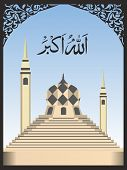 Arabic Islamic calligraphy of Allah O Akbar (Allah is [the] greatest) text with Mosque on  modern ab