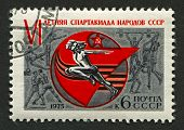 USSR - CIRCA 1975: Postage stamp printed in USSR dedicated to VI Summer Spartakiad of the Peoples of the USSR (1975), circa 1975.