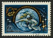 USSR - CIRCA 1975: Postage stamp printed in USSR dedicated to Alexey Arkhipovich Leonov (1934), Soviet cosmonaut, circa 1975.