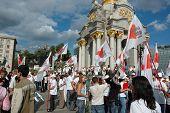 Mass Meeting Of Yulia Tymoshenko With Her Voters On The Main Square Maidan Nezalezhnosti In Kiev