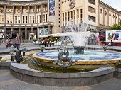 Fountain On Charles Aznavour Square In Yerevan