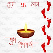 image of shakti  - illustration of footprints of Goddess Lakshami for Happy Diwali - JPG