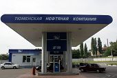 DONETSK - JULY 14: Drivers fill their cars at a TNK-BP  (Tyumen Oil Company and British Petroleum) g