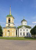 Kuskovo, Church of Spas Merciful