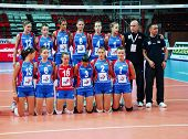 Serbia National Volleyball Team