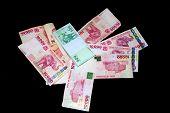tansanischer cash