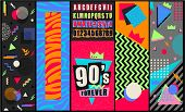 90s And 80s Poster. Nineties Forever. Retro Style Textures And Alphabet Mix. Aesthetic Fashion Backg poster