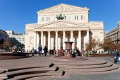 Theater Square And Bolshoi Theatre In Moscow