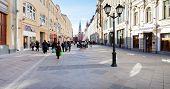 Panorama Of Renovated Nikolskaya Street In Moscow