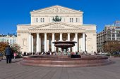Fountain And Facade Of Bolshoi Theater In Moscow