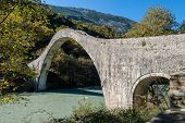Traditional Bridge In Greece