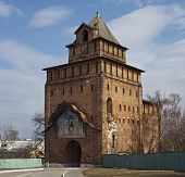 Pyatnitskie Gates Of Kolomna Kremlin