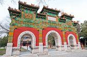 Beijing Guozijian