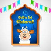 picture of bakra  - illustration of sheep wishing Bakra Id mubarak - JPG