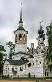 Church In Veliky Ustyug, Russia