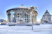 Moscow International House Of Music