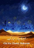 stock photo of eid ka chand mubarak  - illustration of Eid ka Chand Mubarak  - JPG