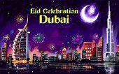 image of eid ka chand mubarak  - illustration of Eid Celebration Dubai city nightscape - JPG